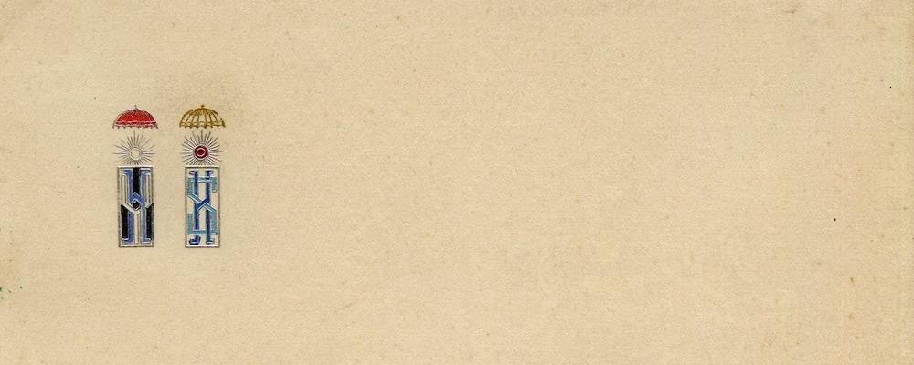 Monogram for letter head by Jean Puiforcat (end 1920s)