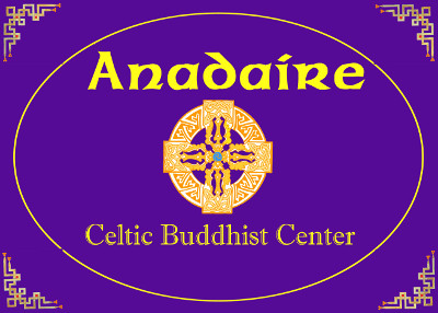 Anadaire sign.jpg