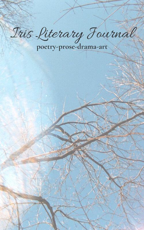 Iris Literary Journal 1.3