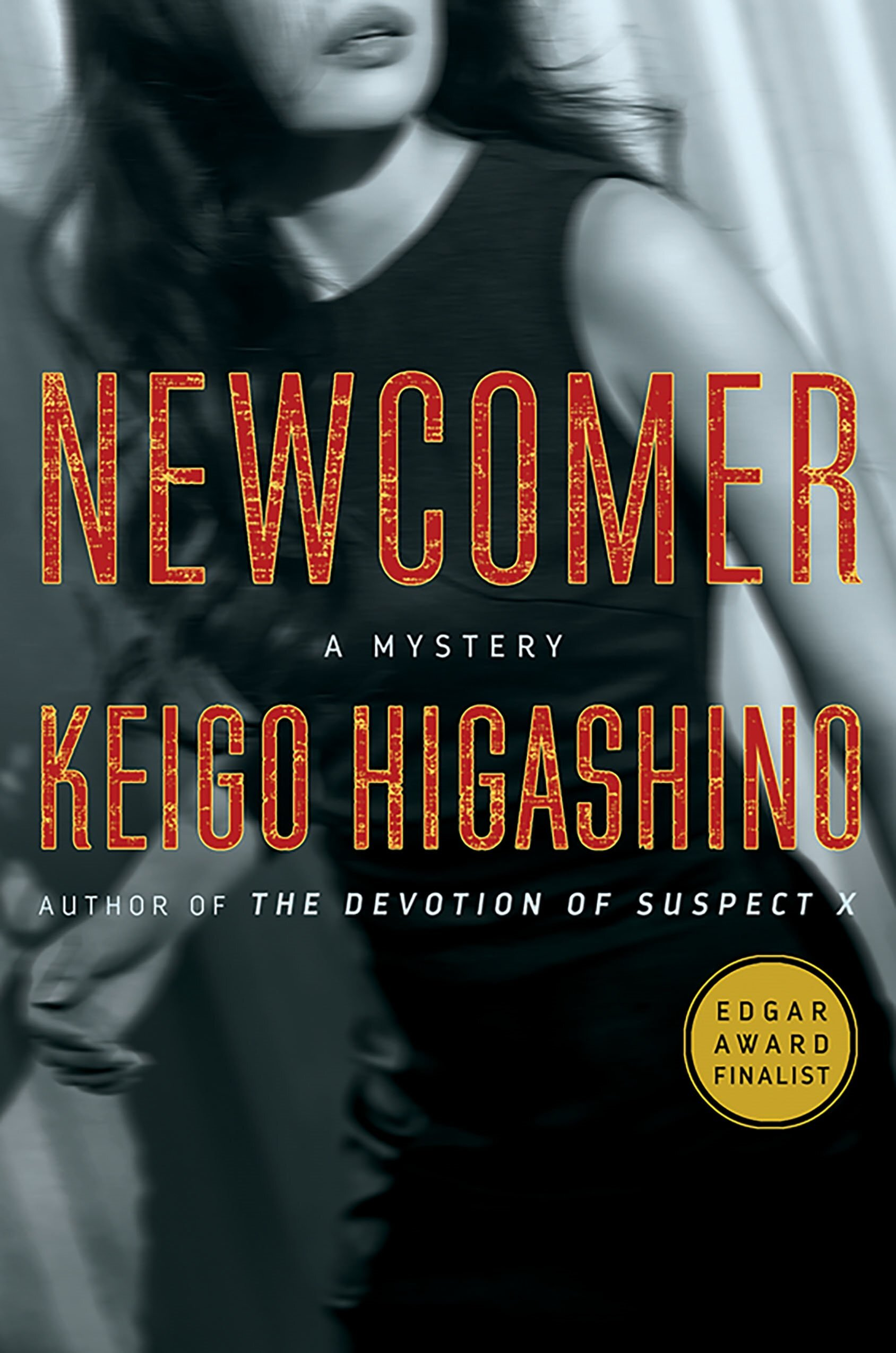 One way to study writing and improve your skills is to read like a writer, especially books that challenge your way of thinking about stories.  Newcomer  by Keigo Higashino is murder mystery with an nontraditional structure. Read his novel to learn how to develop a spiral story structure, characters, and setting.