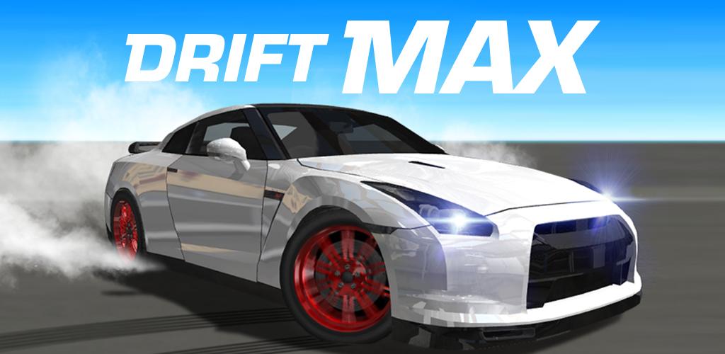 DriftMaxFeature-2.png