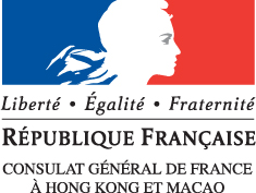CGF logo et Macao jpeg.jpg