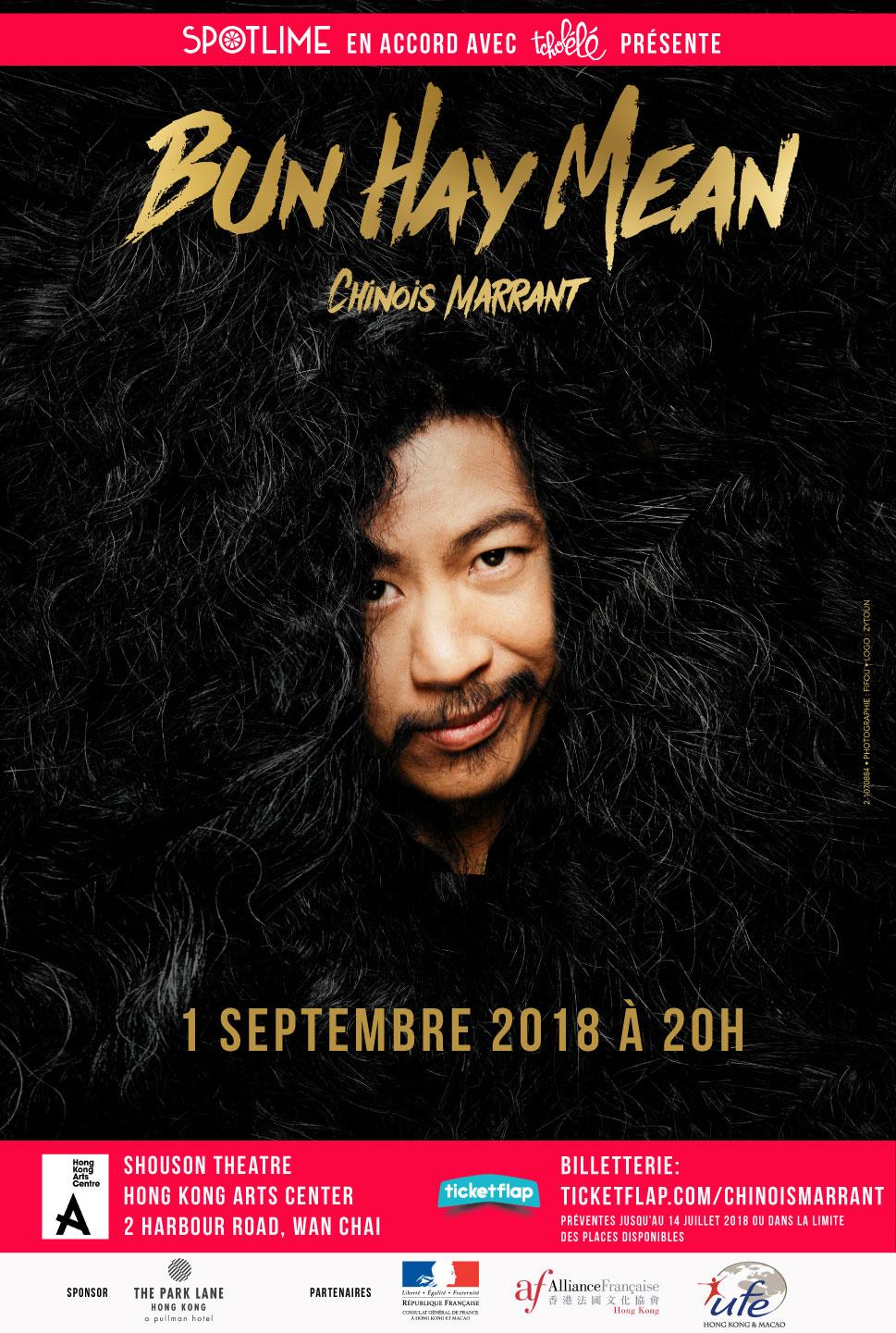 Bun Hay Mean en tournée à Shanghai, Bangkok, Hong Kong, et Singapour en septembre 2018