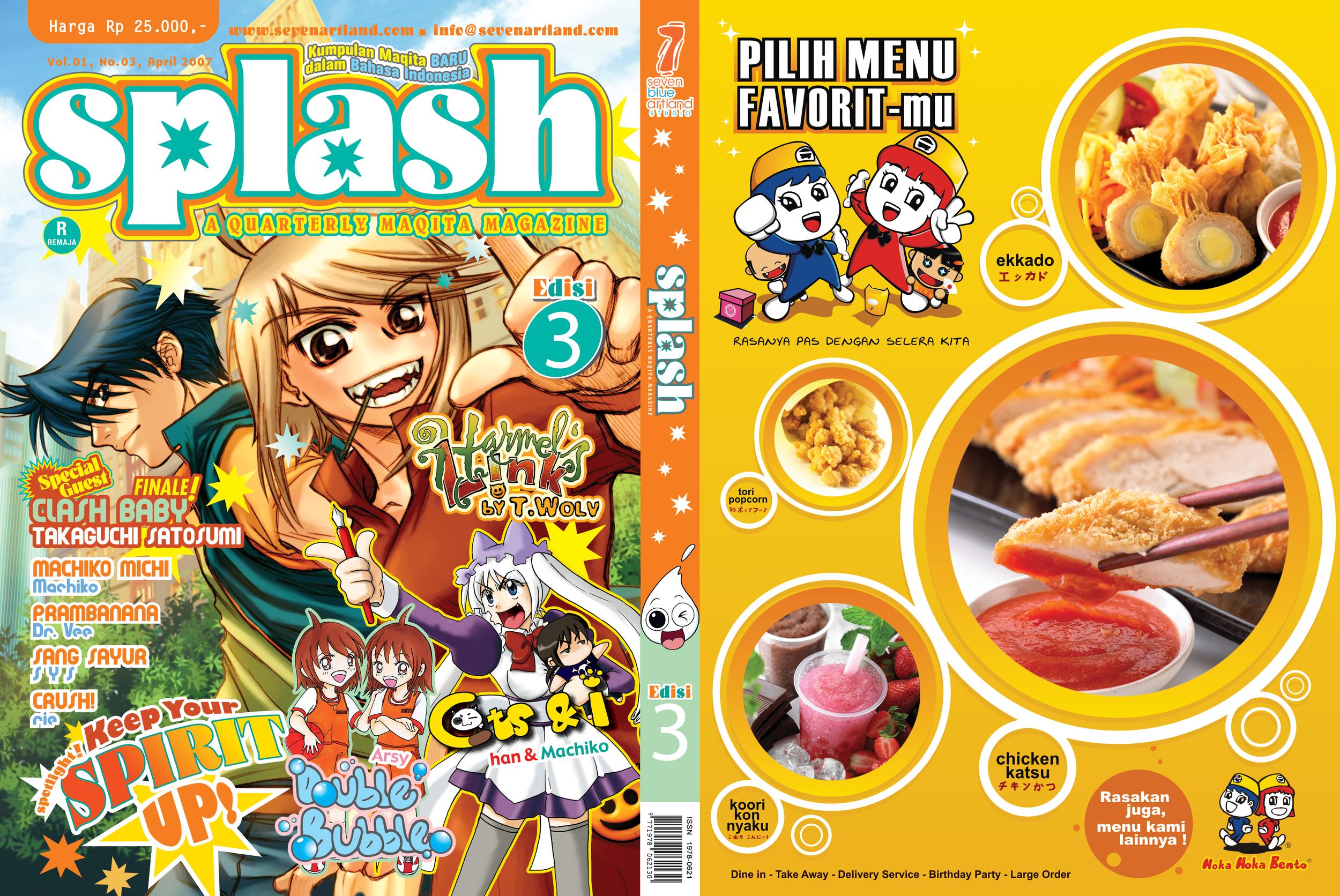 splash_cover03_spine_backcover.png