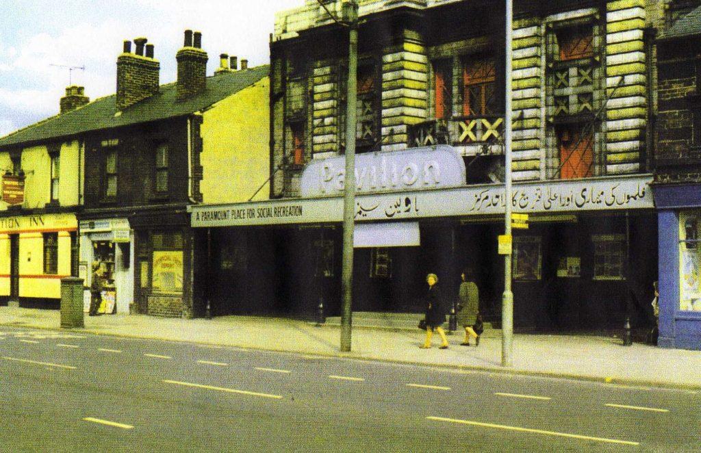 Sheffield Asian Cinema