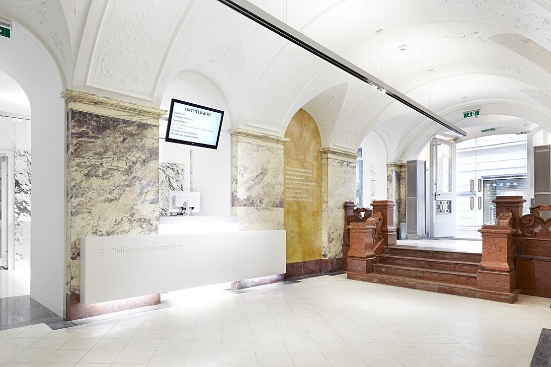 Jewish Museum Vienna -