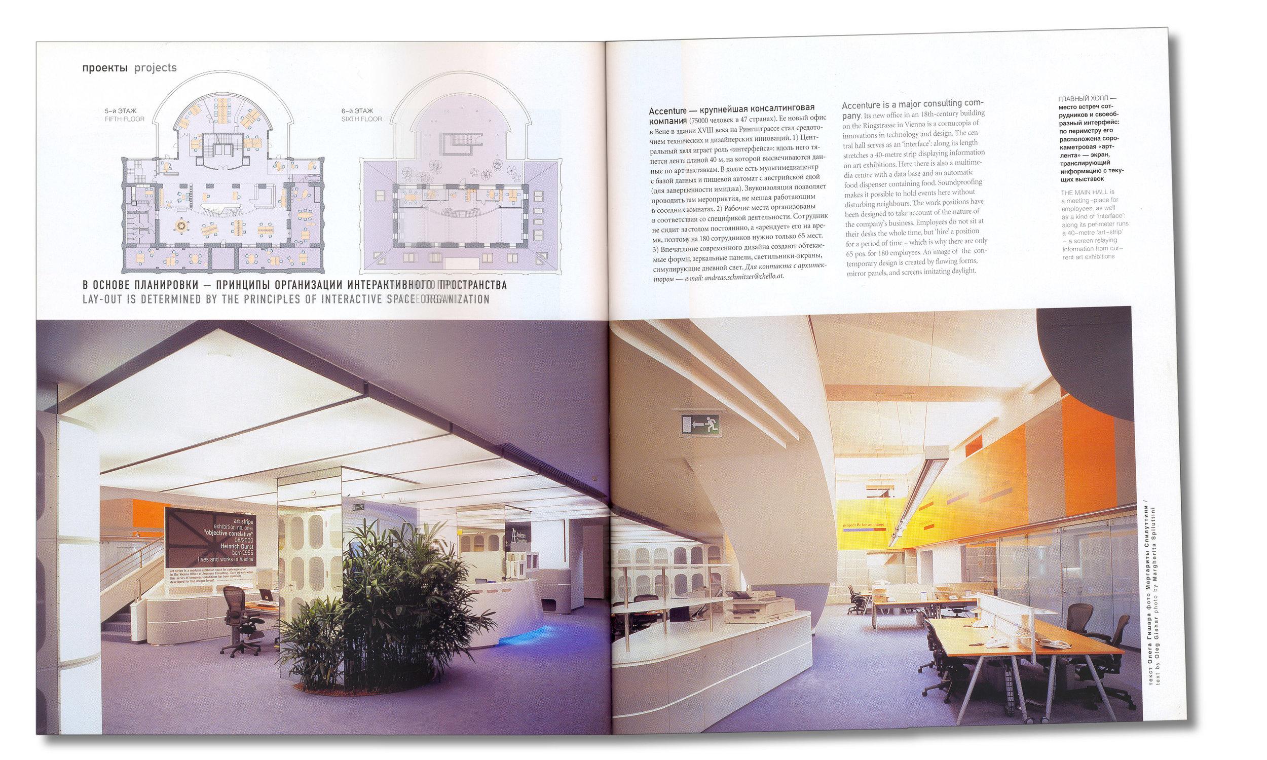 Seite 05-06.jpg