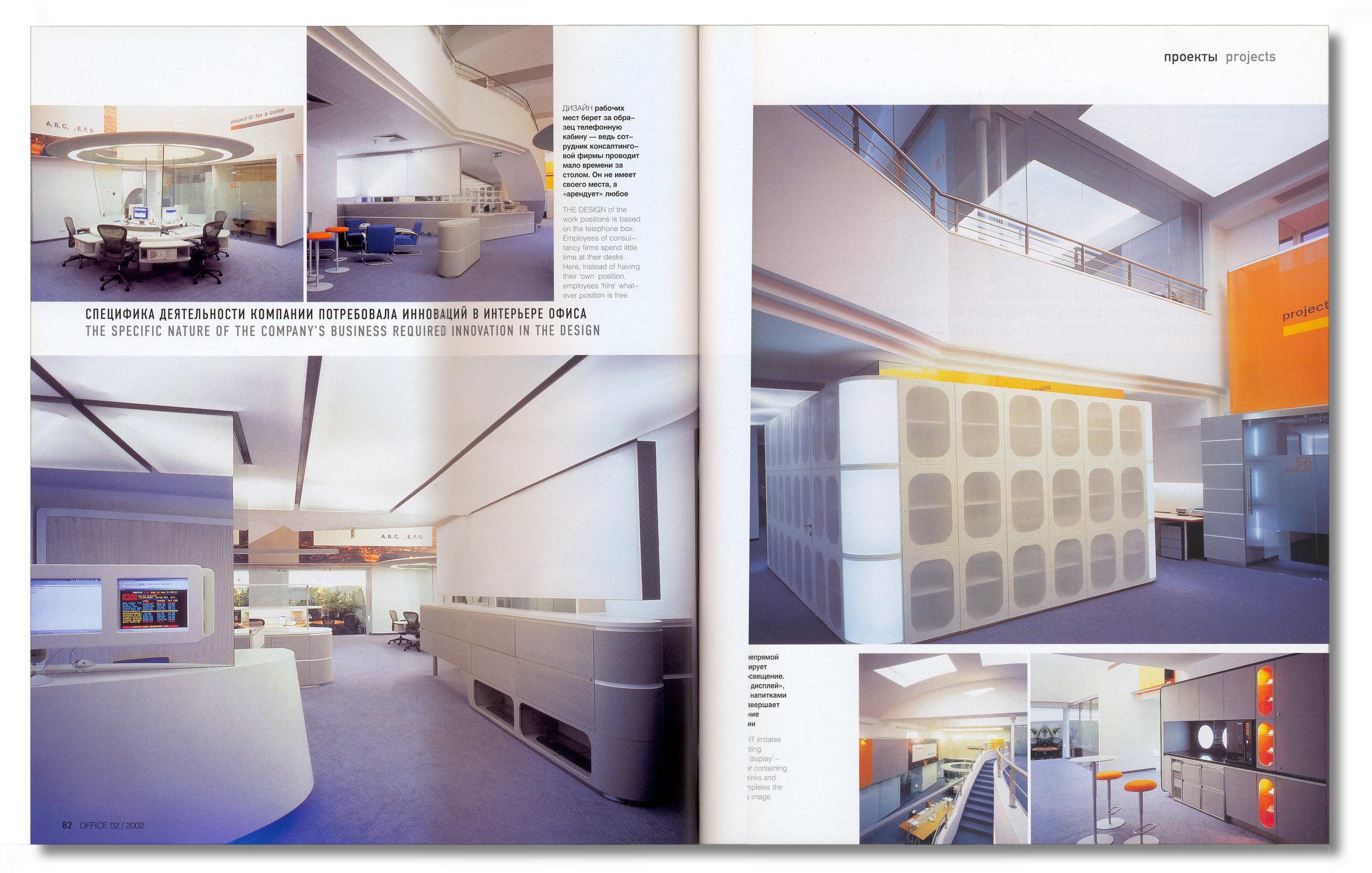Seite 03-04.jpg