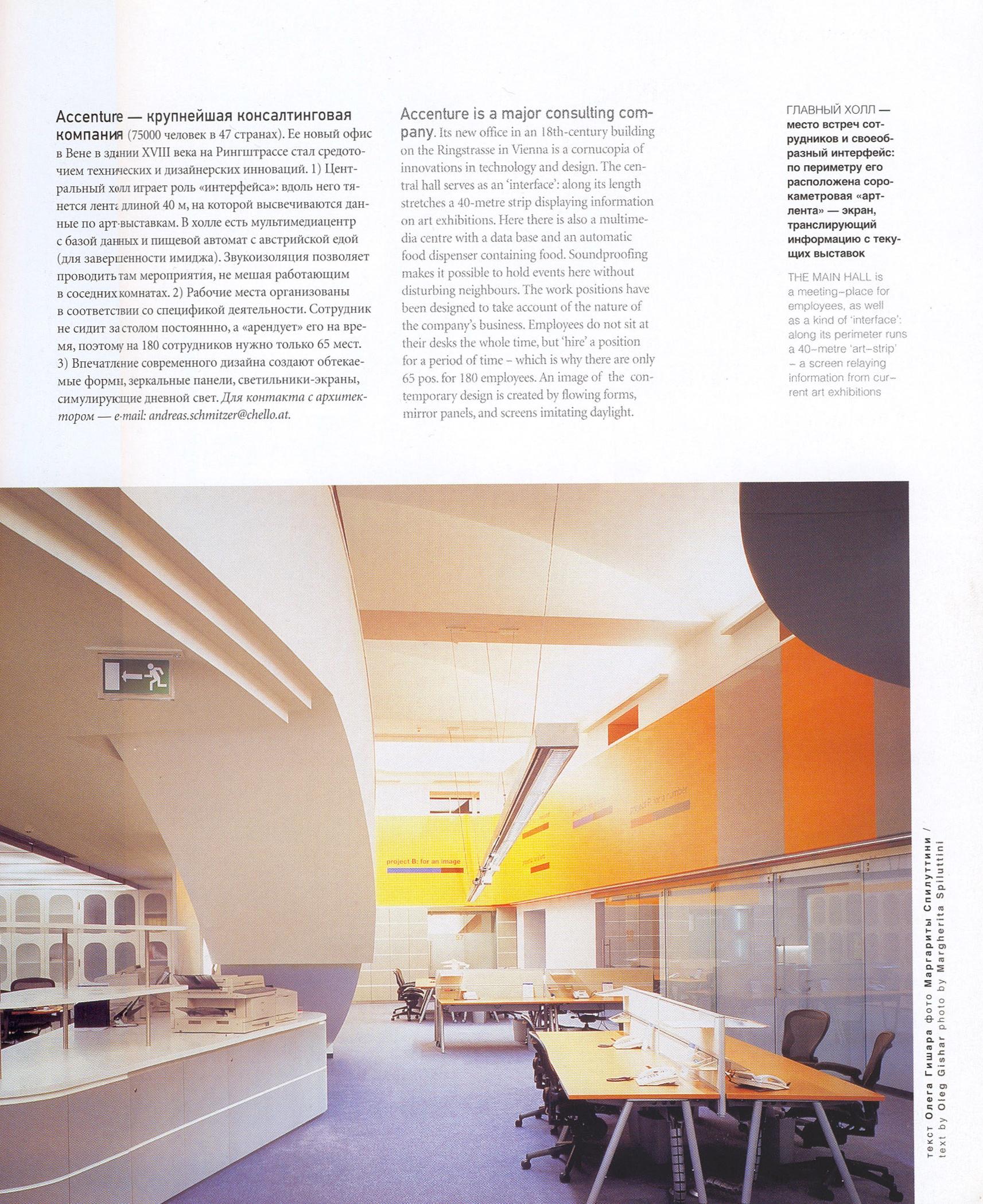 Seite+06.jpg