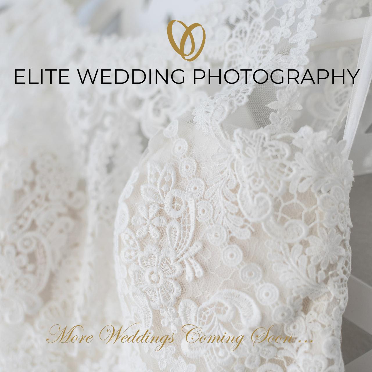 ELITE-WEDDING-LOGO3.jpg