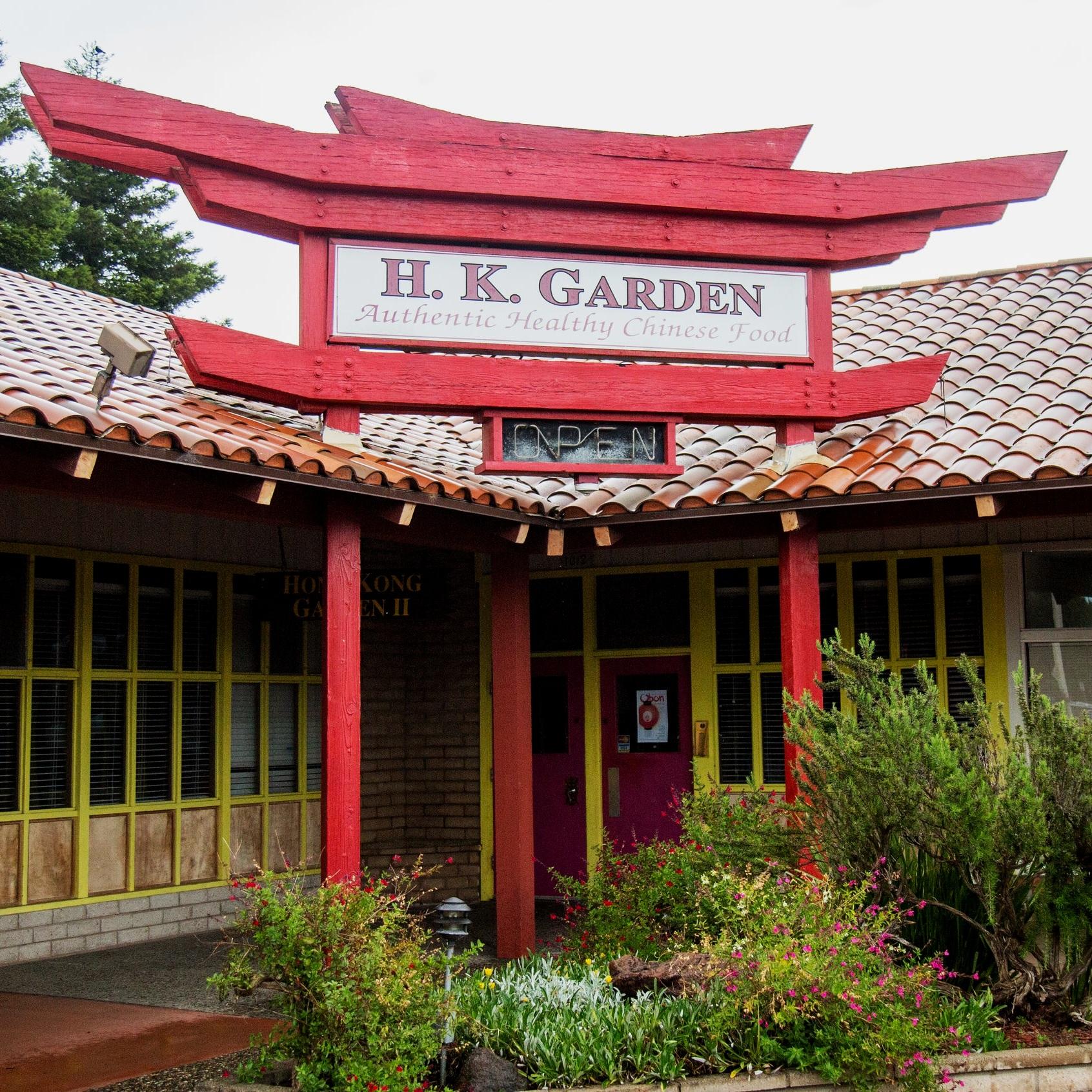 Hong Kong II   1012 East Lake Ave. Watsonville, CA 95076  (831)724-1188