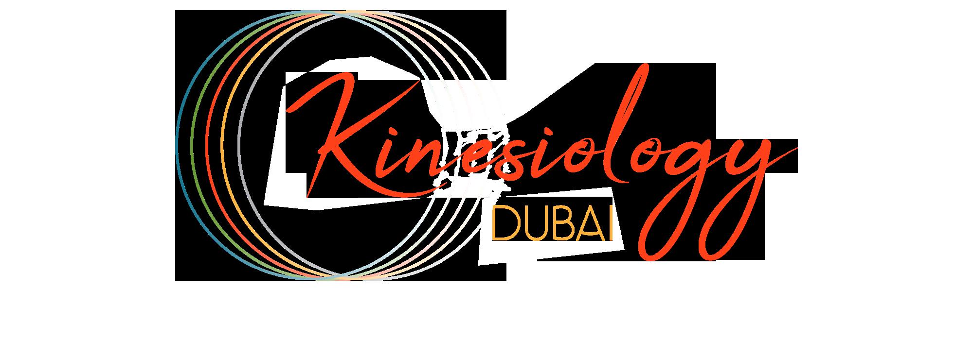 KinDub-Logo-2000w-700h.png