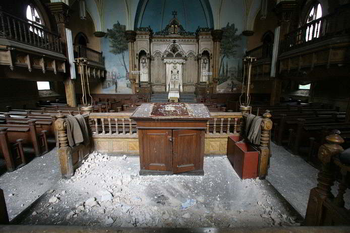 Beth Hamedrash Hagadol synagogue in damaged condition.