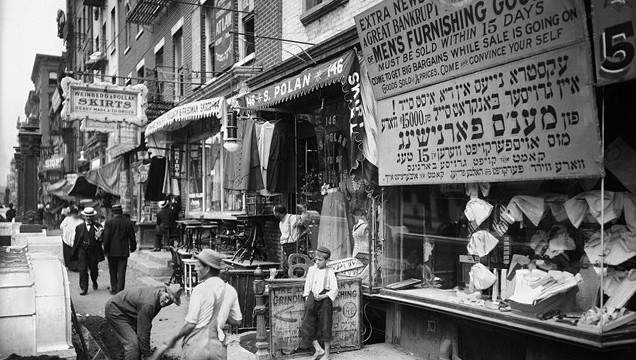 Lower East Side Store With Yiddish Sign | LESJC