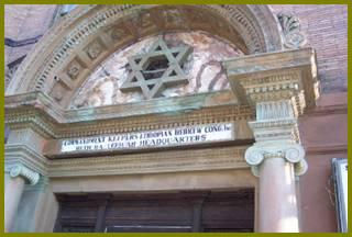 Jewish Harlem.jpg