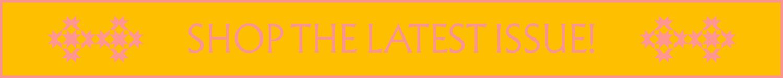 Website-break-150-yellow-outline.png