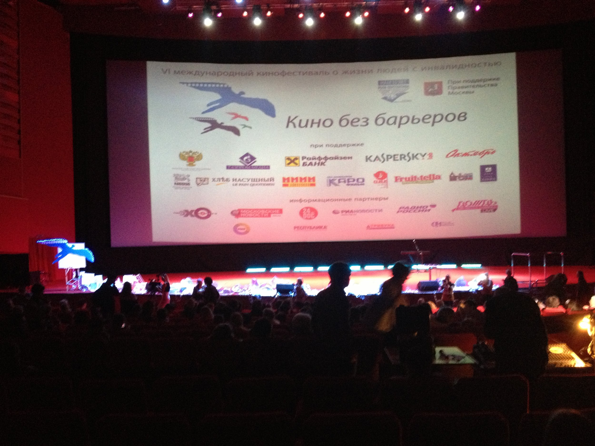 Full theatre at awards ceremony in Moscow.