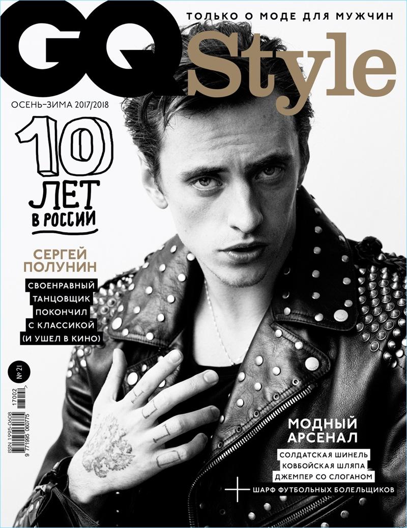 Sergei-Polunin-2017-GQ-Style-Russia-Cover-Photo-Shoot-001.jpg