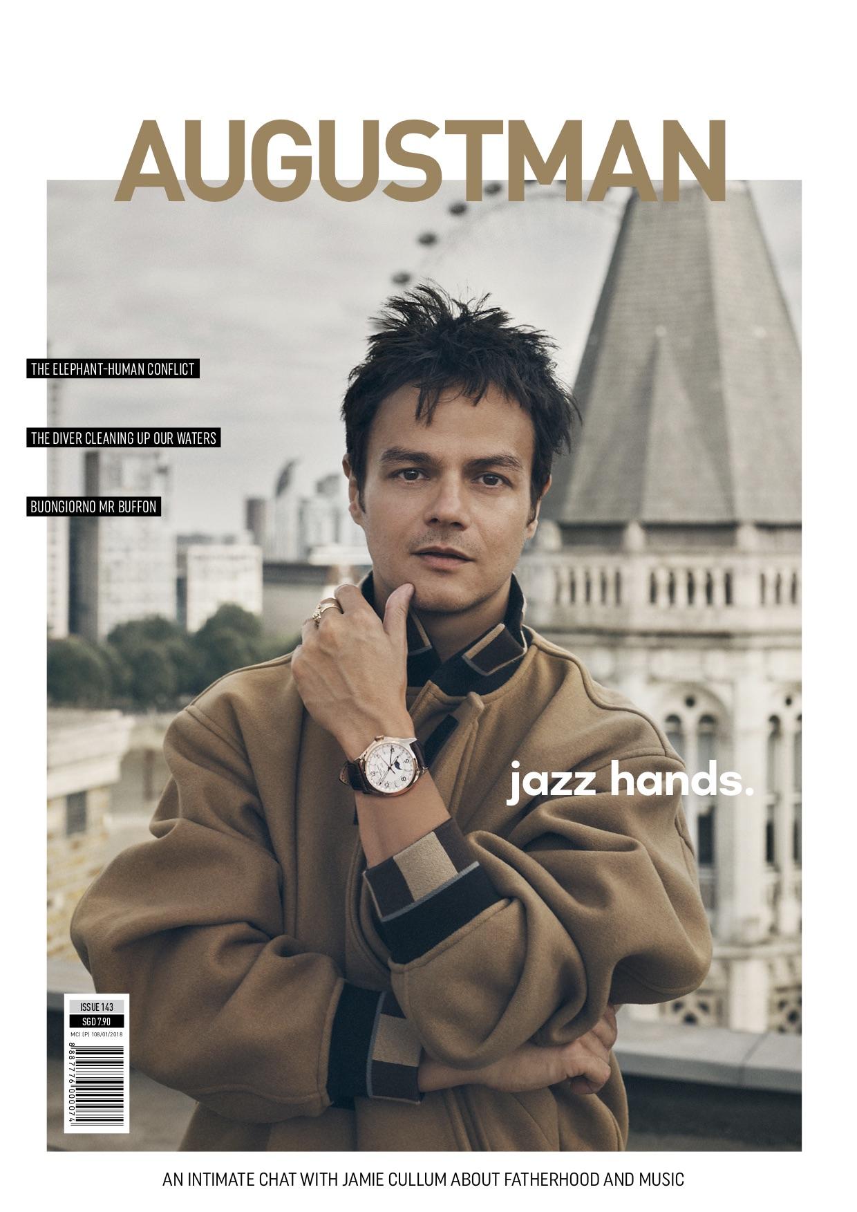 Jamie Cover .jpg