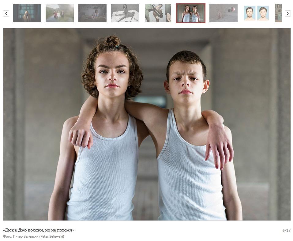 Lenta Features a Selection of the LensCulture Portrait Awards 2018 -