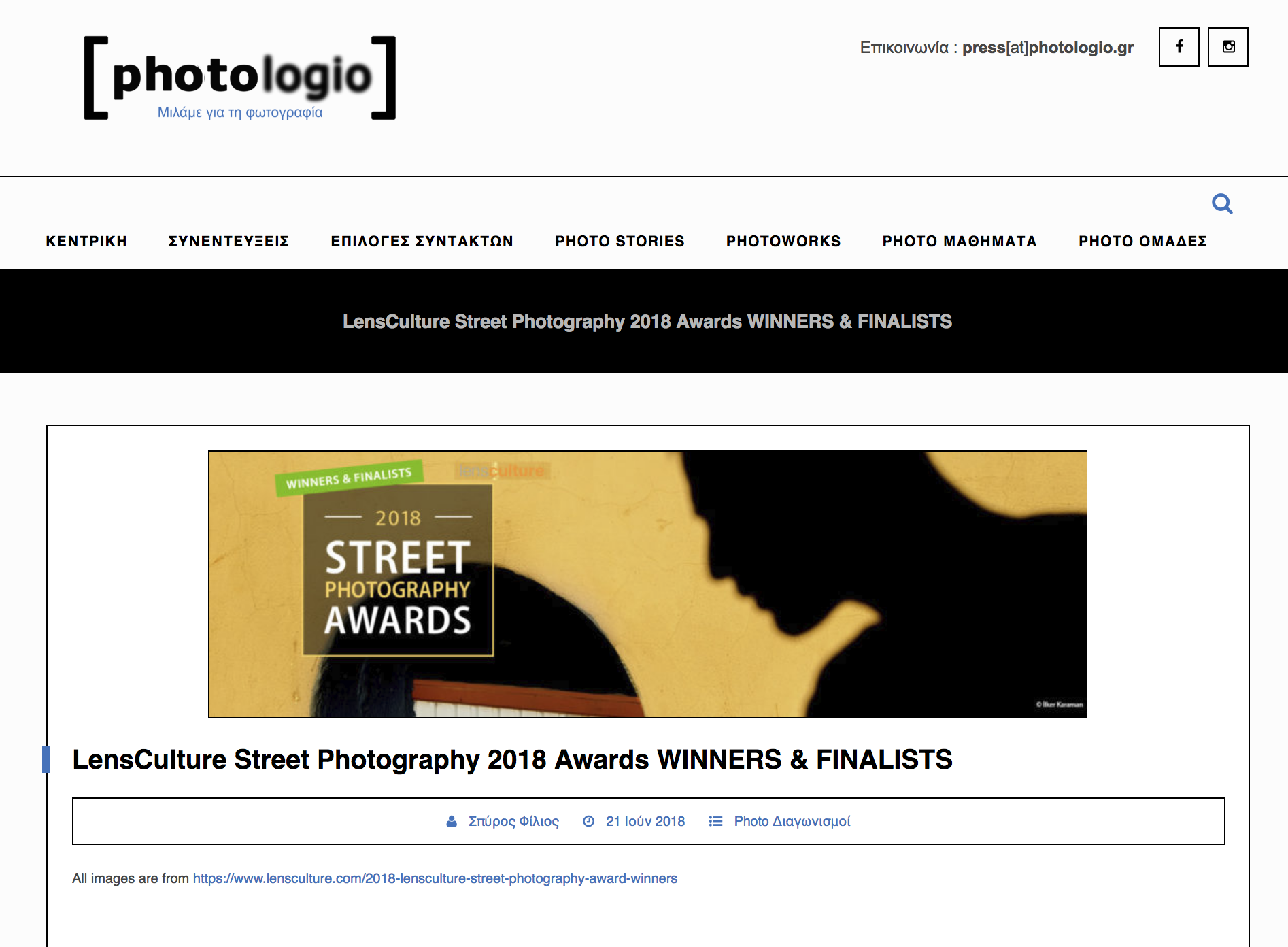 Photologio: LensCulture Street Photography 2018 Awards Winners & Finalists -