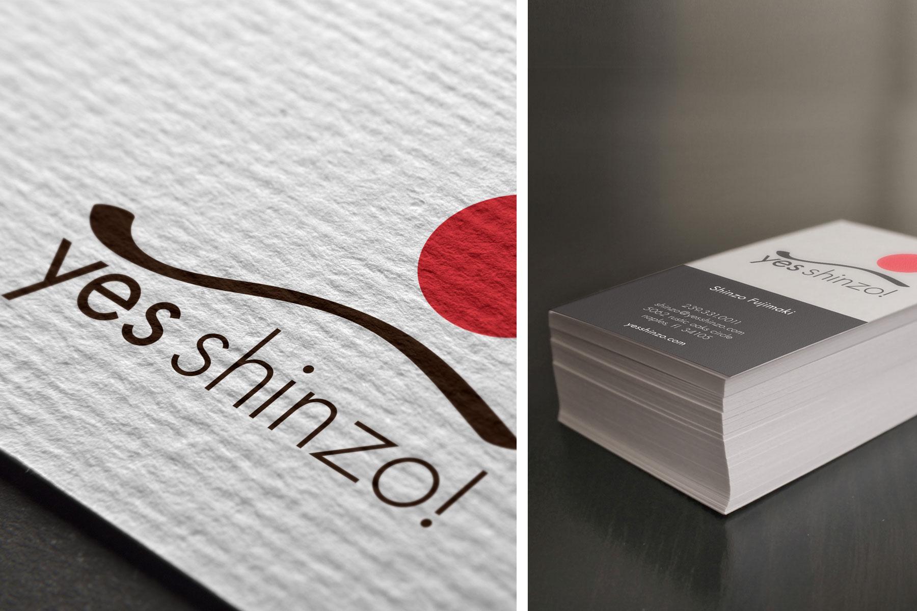 shinzo_s1.jpg
