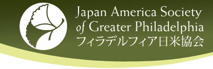 ADMISSION TO SHOFUSO JAPANESE HOUSE AND GARDEN