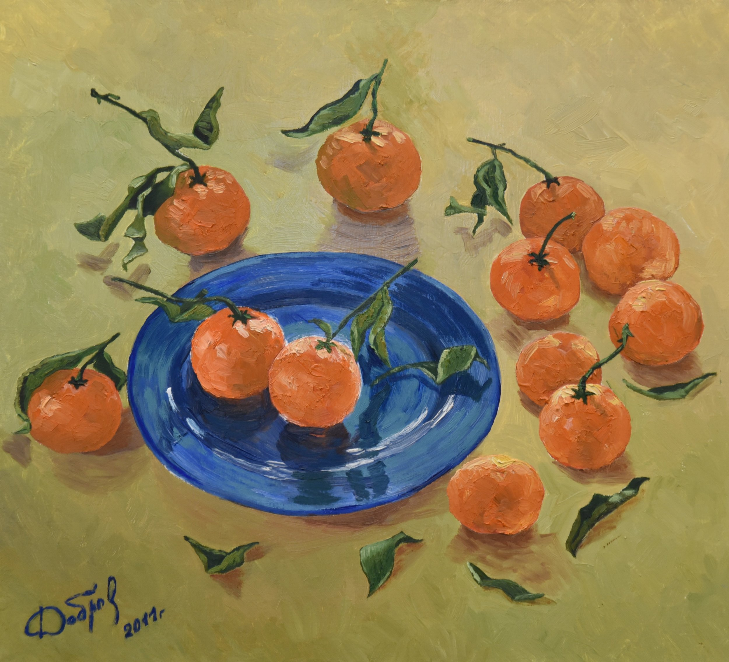 Dance of tangerines