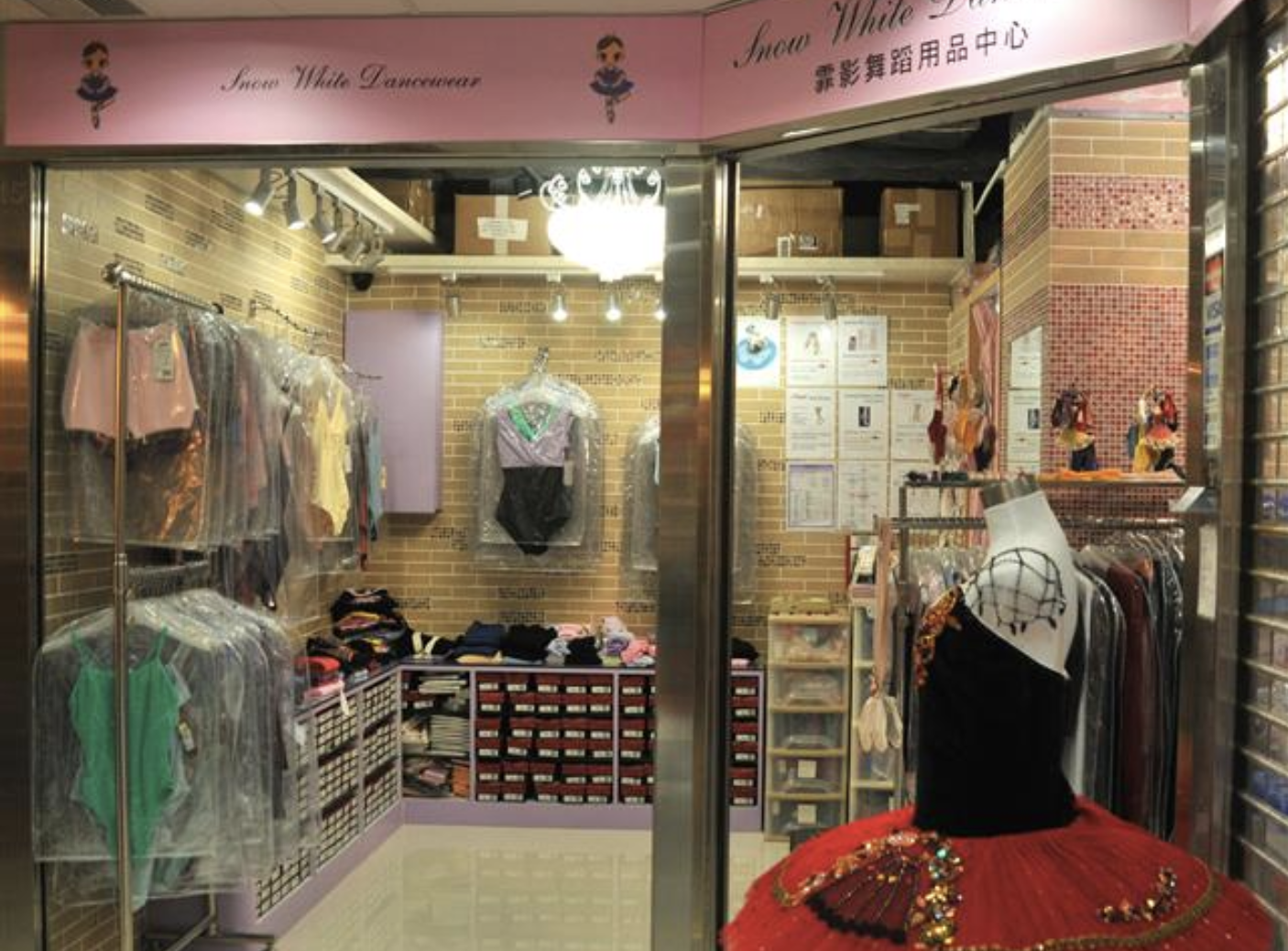 SNOW WHITE DANCEWEAR     Address : Shop S15-17, 2/F., Cathay 88, 125 Wan Chai Road, Wan Chai, Hong Kong   Tel : 2892 2842  Email :  sales@swballet.com   Website :  http://www.swballet.com   Facebook page :  https://www.facebook.com/swballet   Business hour : Mon-Sat 12:00pm-6:30pm (Sun & Public holiday closed)  Apparel just as lovely as its name. A very wide range from kids to adults specializing in the world's leading brands in ballet, like Sansha, Bloch, Capezio, Chacott, Grishko, Gaynor Minden, you name it, they got it! They also supply dance costumes with tutus made with the classic Russian style. But hey, it's not just ballet stuff in here, because they also have ballroom shoes and Latin American dance footwear available at their shop. Give them a ring, for any of your inquiries, and I'm pretty sure they'd be at your service.