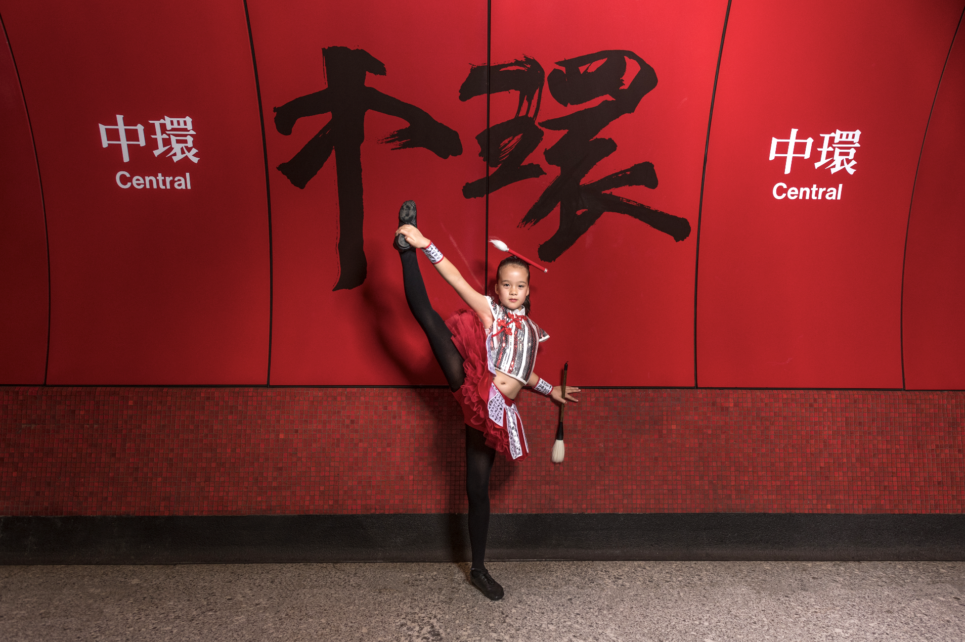 (c) Twinkle Dance Company