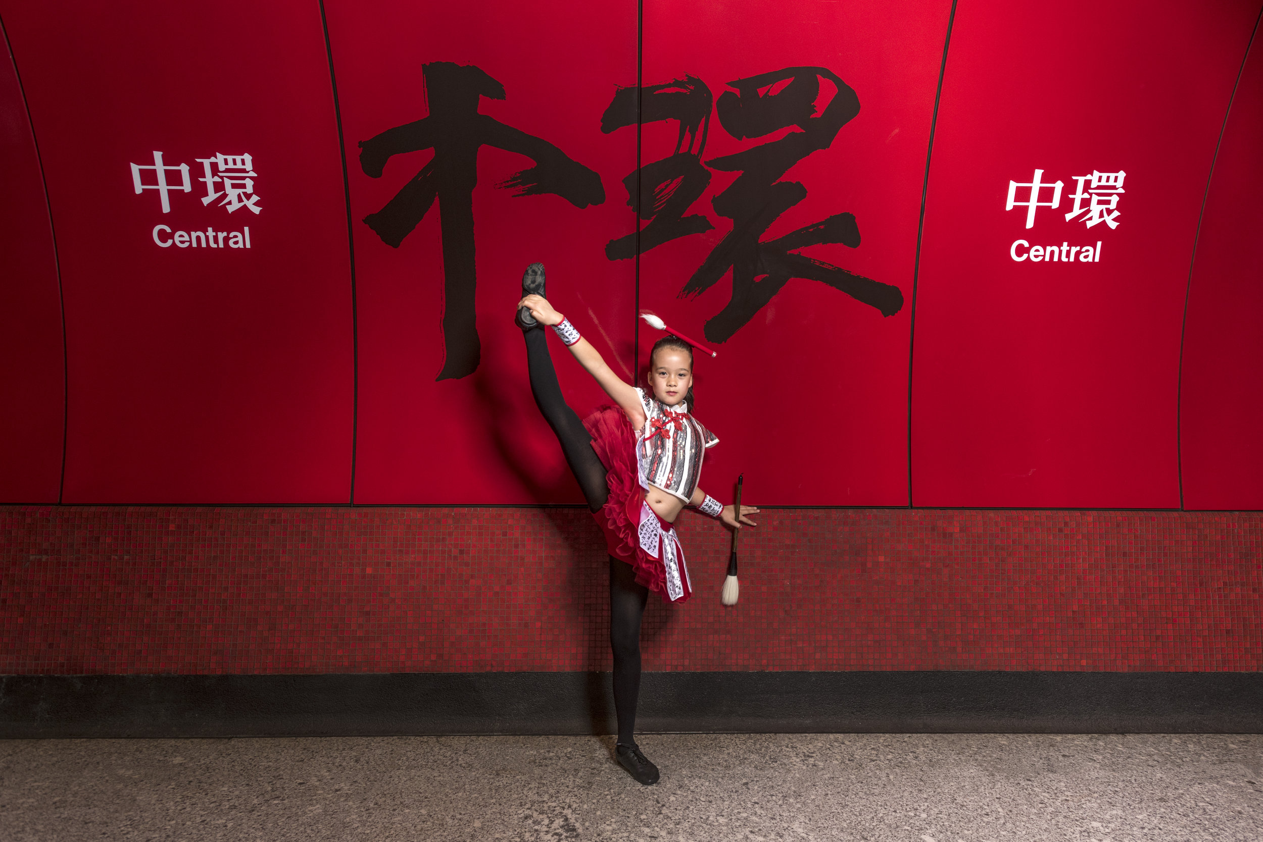 Central MTR.jpg