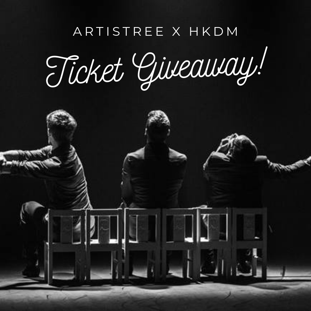 Ticket Giveaway! (1).png