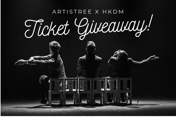 artistree x hkdm ticket giveaway ENG .png