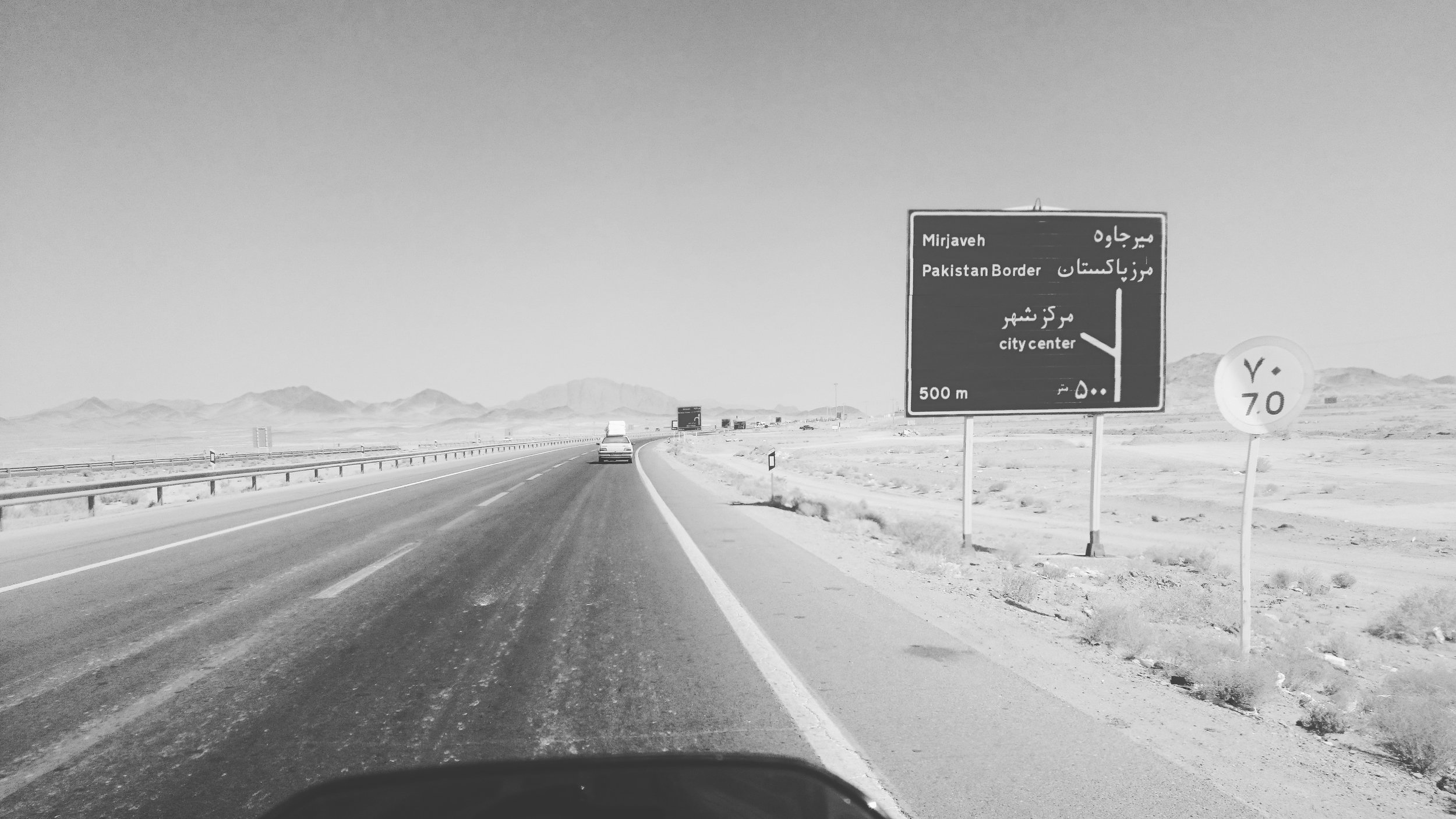 The last 15km to the border of Pakistan.