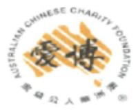 Australian Chinese Charity Foundation Inc Logo.png