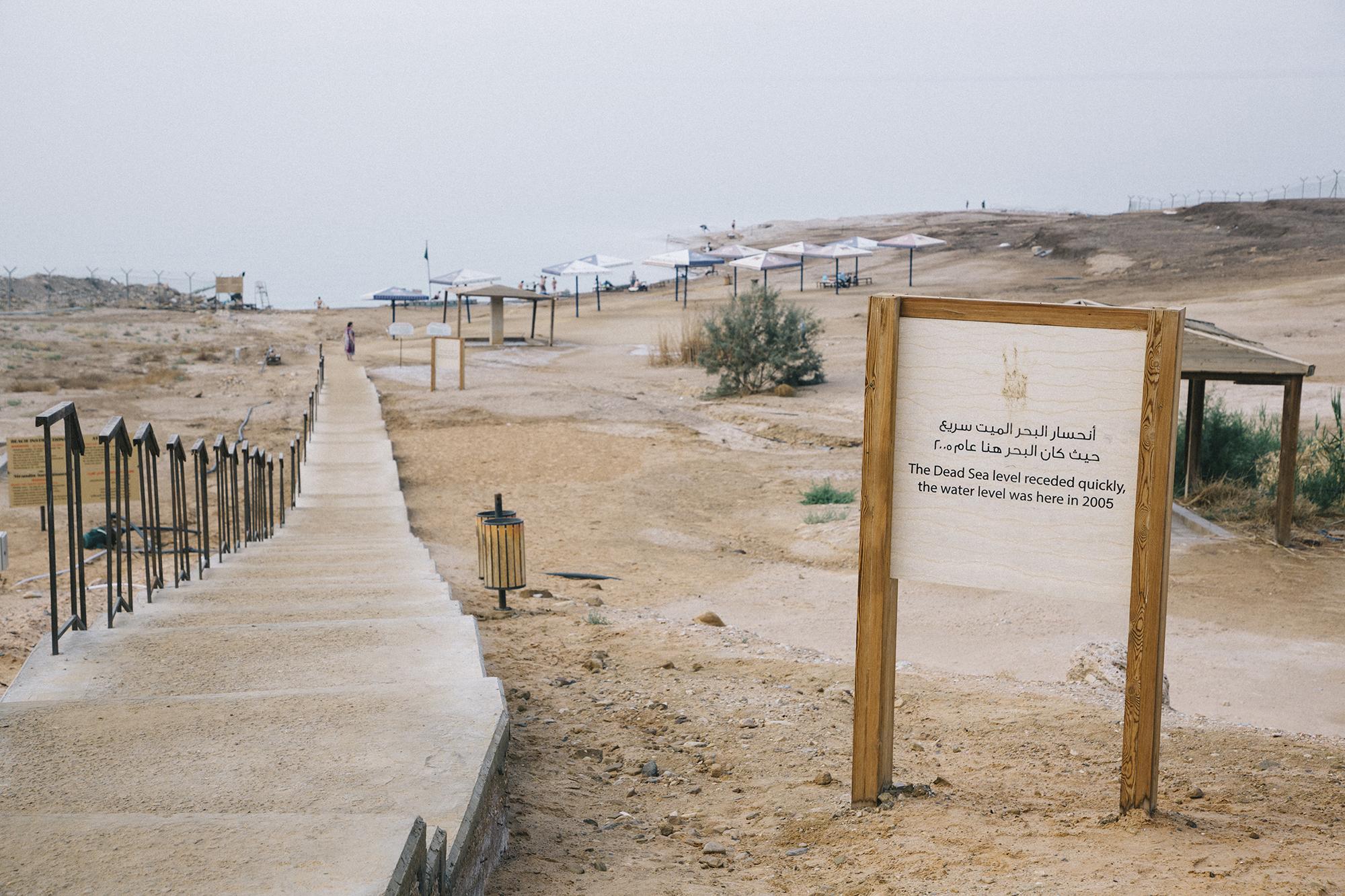 Le niveau en 2005, mer Morte