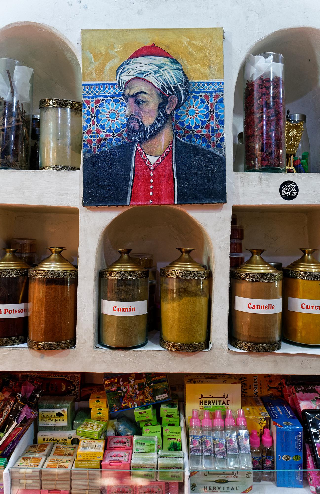 Sur la trace des plantes médicinales 3 (Mediterranean Citizens Story).jpg