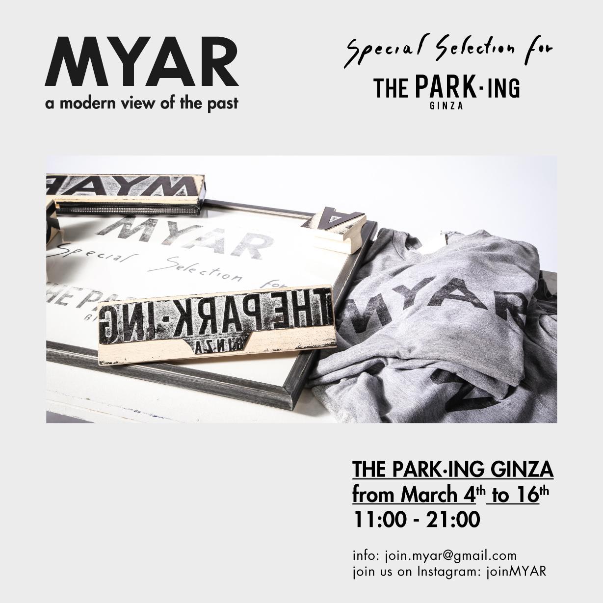MYAR_INVITO_THE_PARK-ING_PRESS_280217.jpg