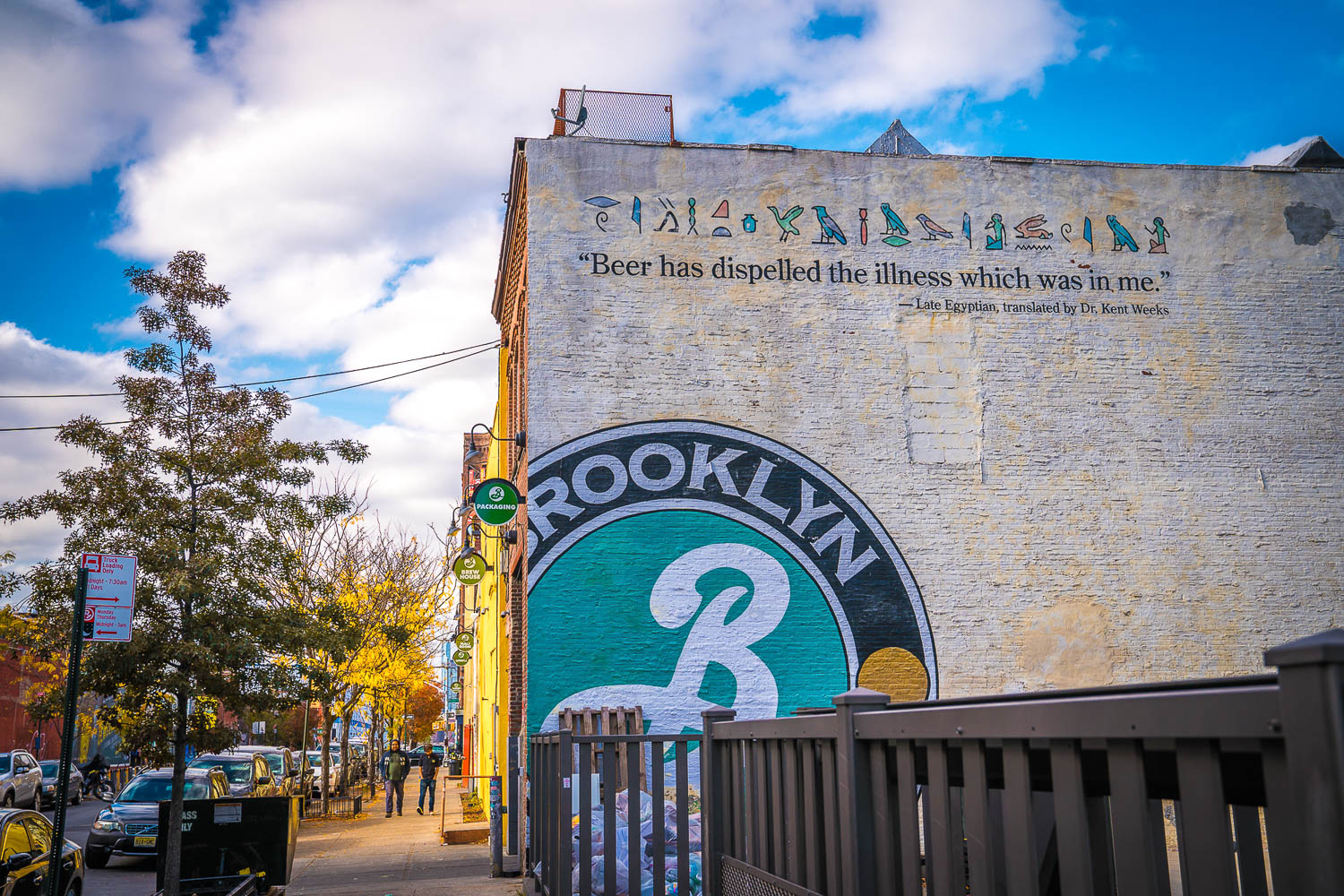 <strong>#2:</strong> Brooklyn Brewery