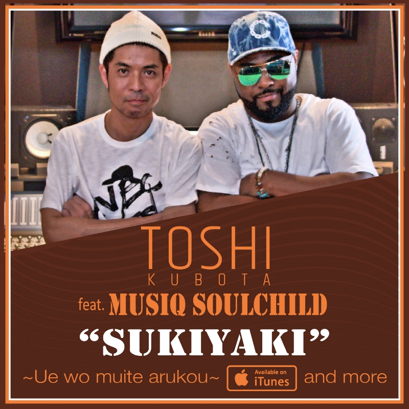 Toshi+x+Musiq+Flyer.jpg