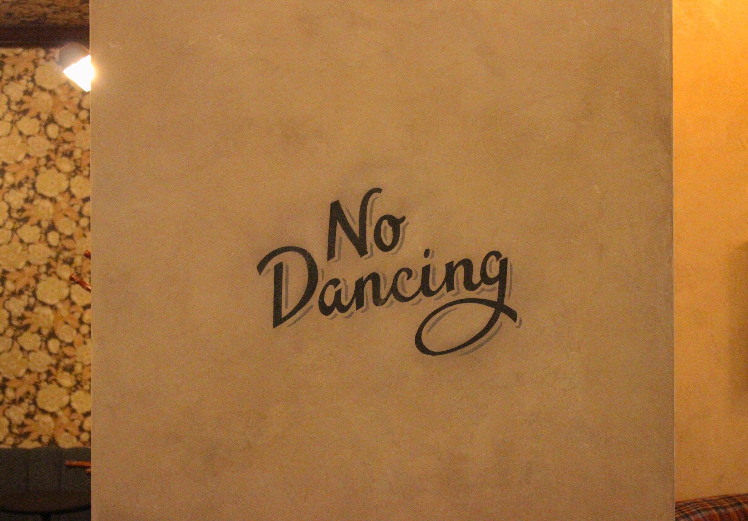 sparrow no dancing.jpeg