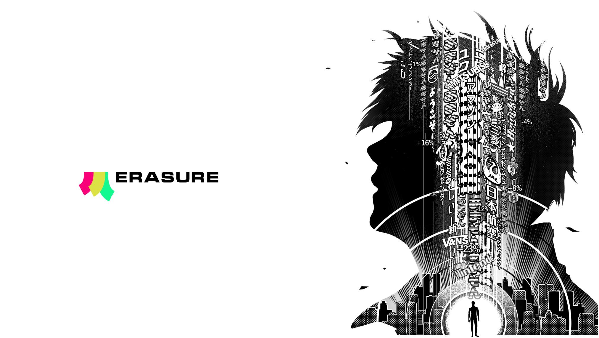 Numerai is launching the Erasure protocol