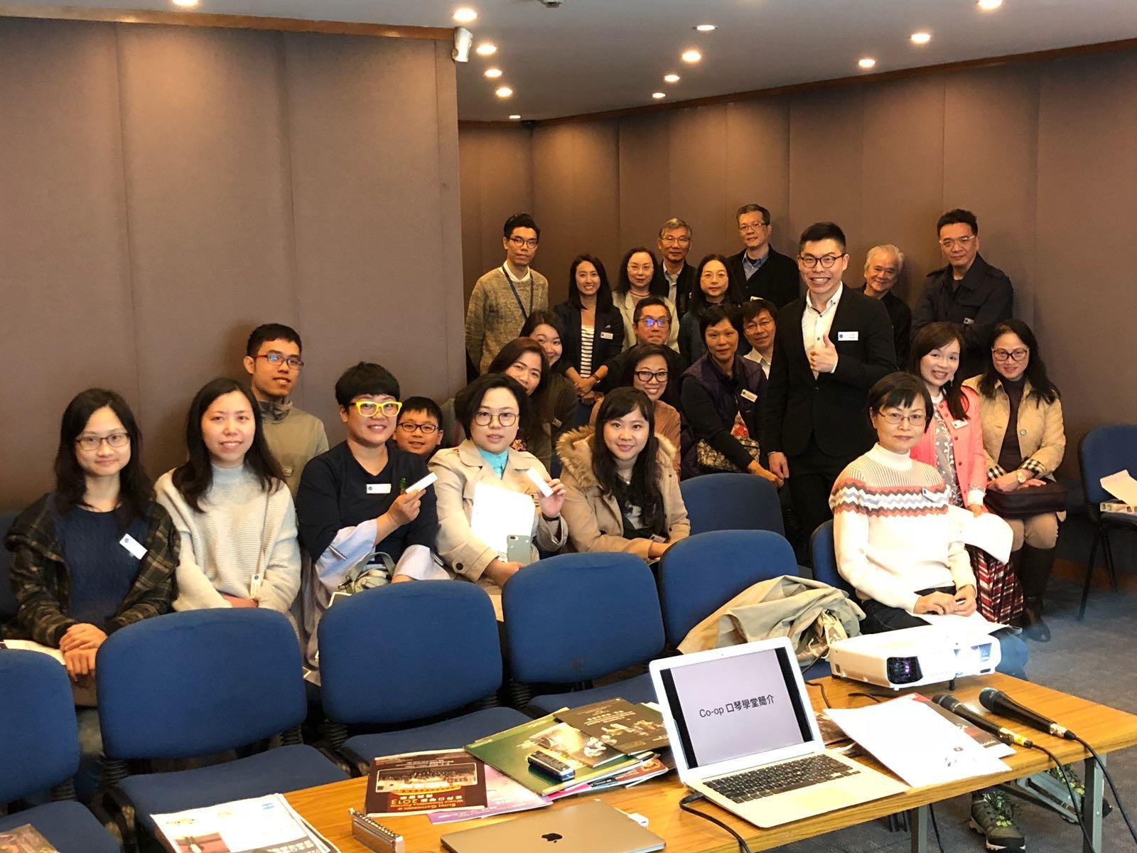 Group Photo - 25 Feb 2018 Train the Trainer Workshop