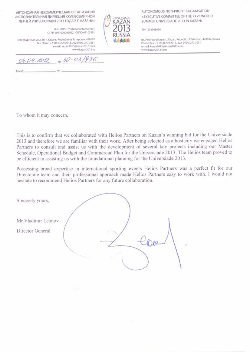 Kazan 2013 reference letter - Leonov.jpg