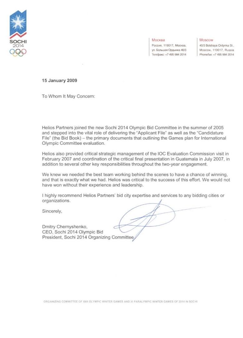Sochi 2014 bid.jpg
