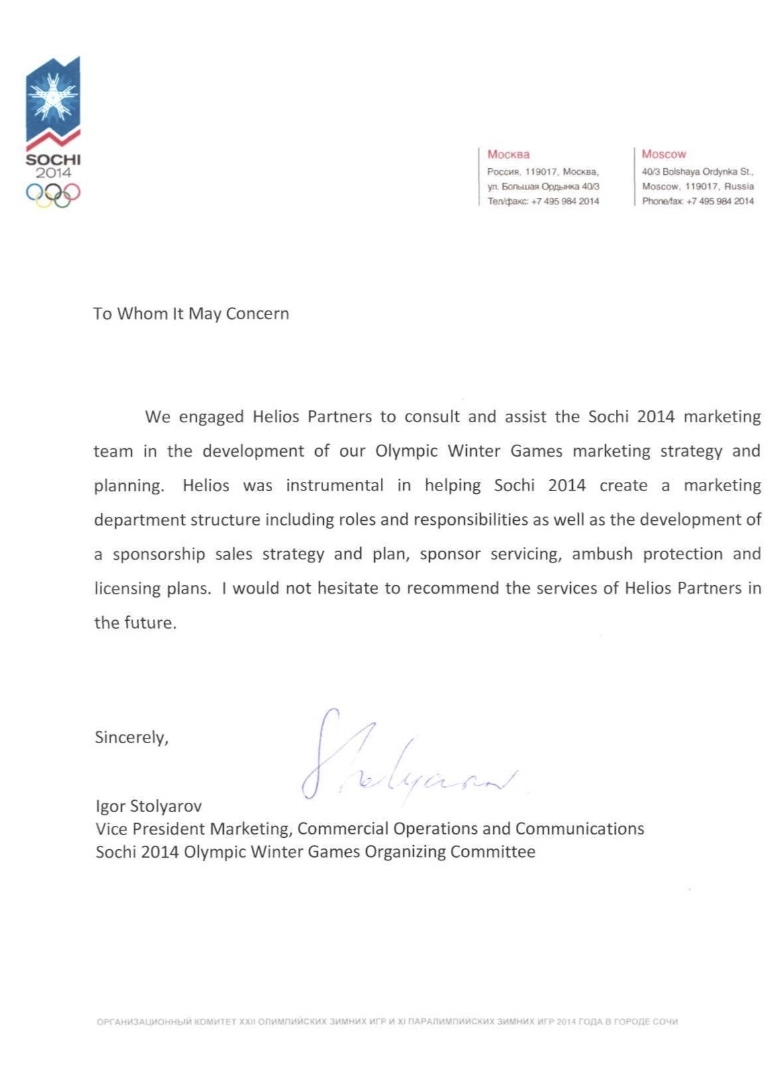 Sochi marketing.jpg