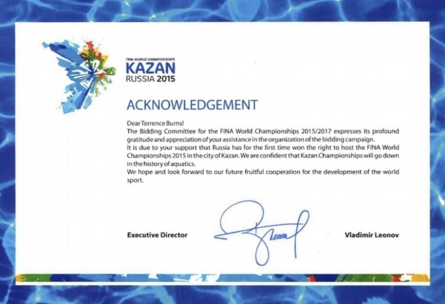 Kazan Russia 2015 copy.jpg