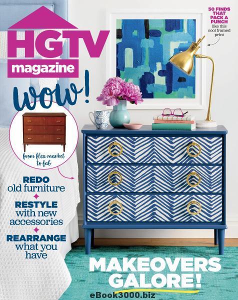 HGTV-Magazine-September-2017.jpg