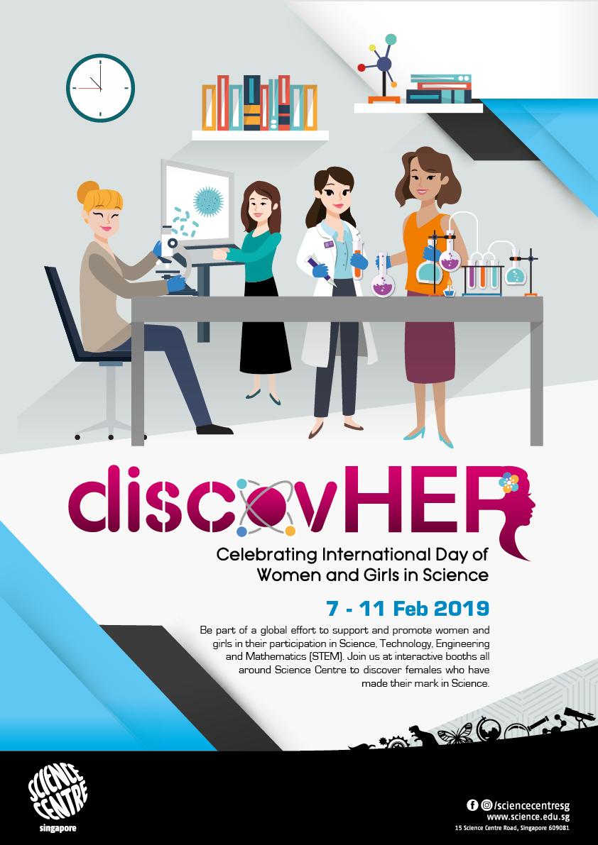 DiscovHer 2019 EDM.jpg