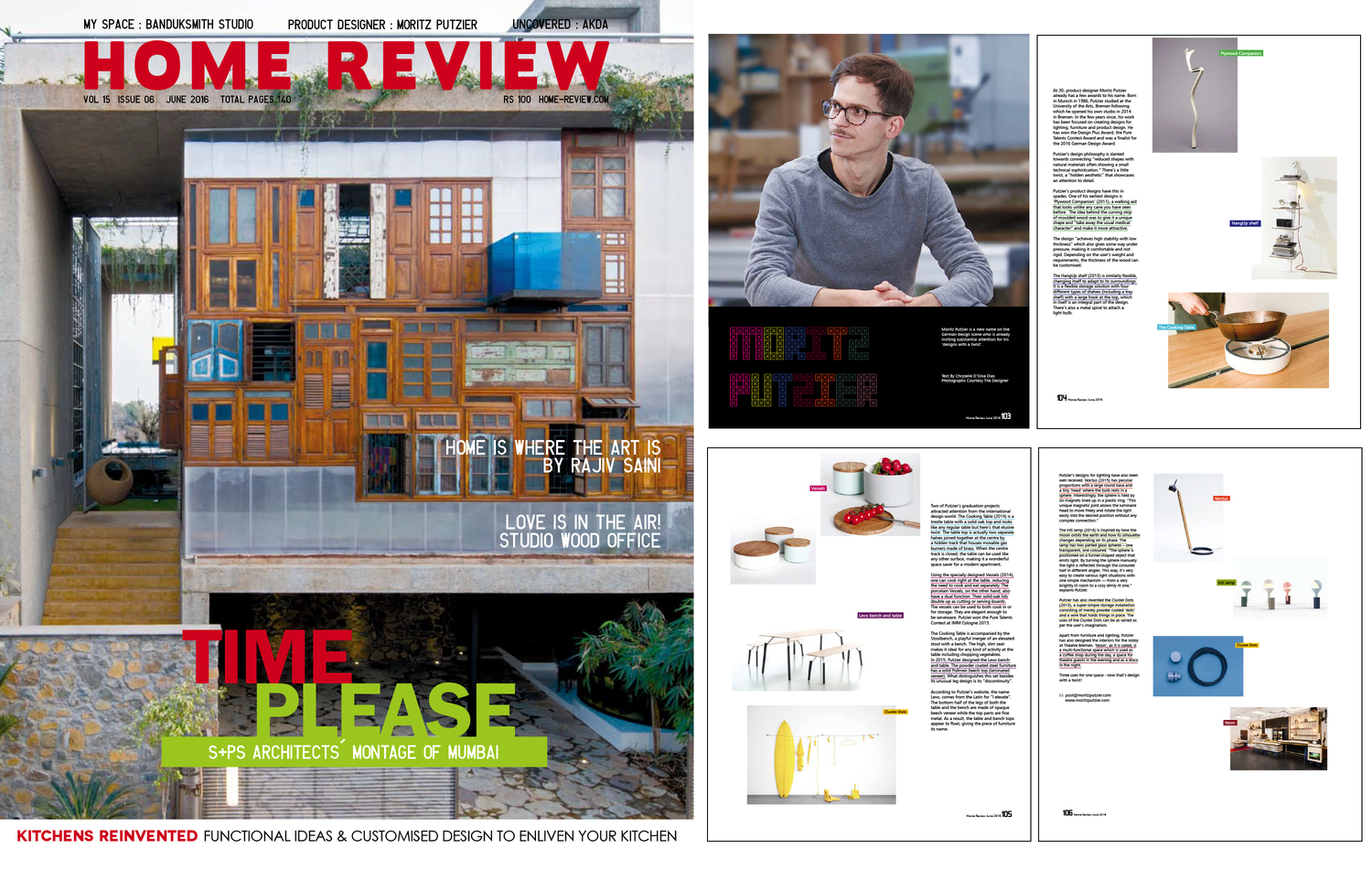 Tearsheet: Home Review, 2015